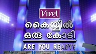 Surya TV Game Show Kaiyil Oru Kodi Are you ready