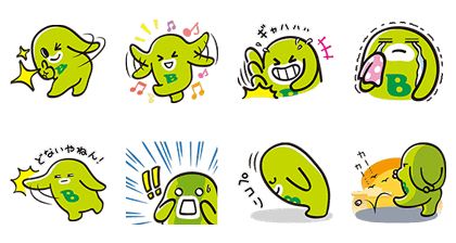 Be-tan Stickers[DANONE BIO]