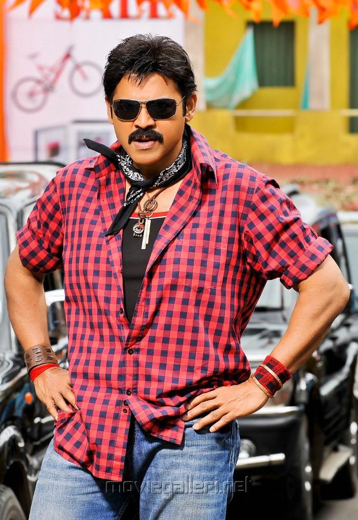 Bodyguard Telugu Movie Stills