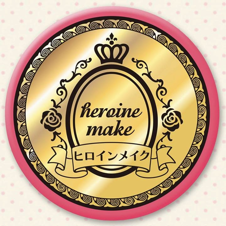 Kiss Me Heroine Make Philippines