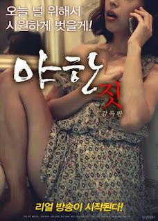 Erotic Moves Director's Cut - Erotic Moves Director's Cut