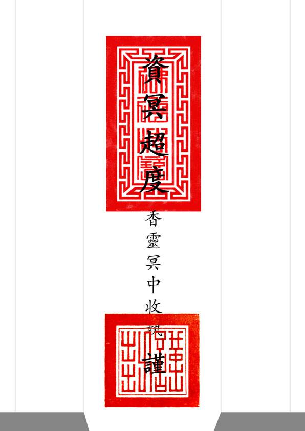 Bi so trang cung Linh.jpg