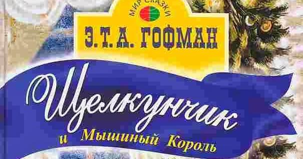 Вовк станислав николаевич читать онлайн