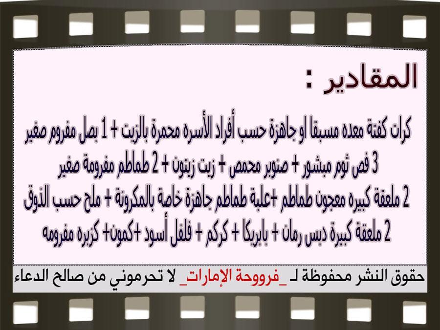 http://2.bp.blogspot.com/-HbPMAJE-sto/VijPEvwBqsI/AAAAAAAAXgk/GHVm7mvYpe4/s1600/3.jpg