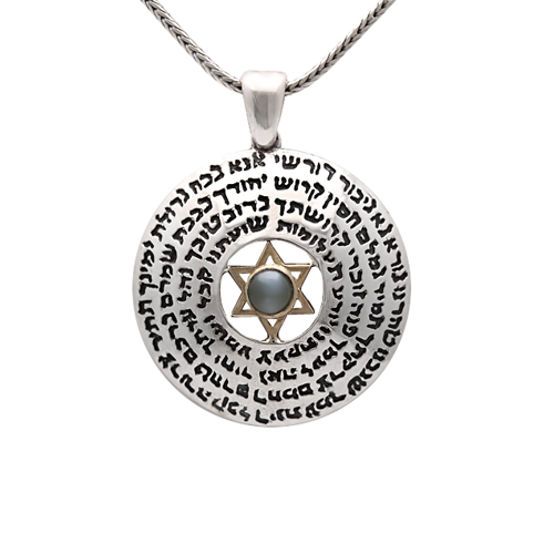 jewelry sterling silver 925 hebrew necklaces and