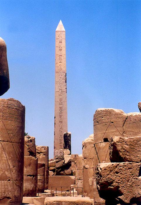 Primero de sociales templos de egipto for Arquitectura de egipto