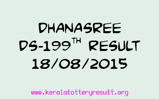 DHANASREE DS 199 Lottery Result 18-8-2015