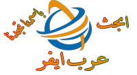 عرب ايفر