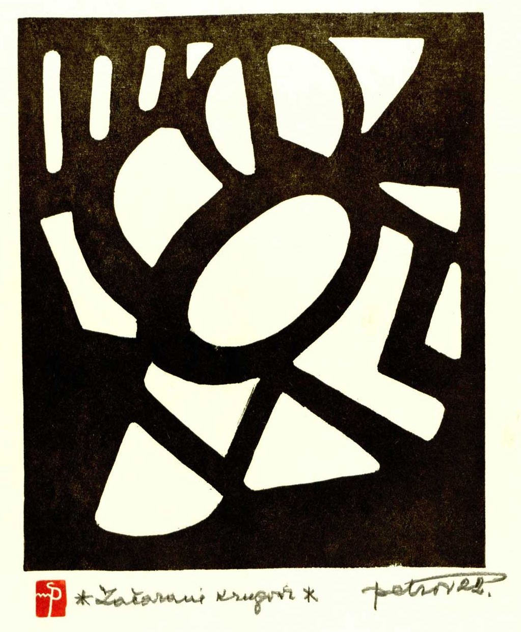 Serbian abstract black and white linocut print