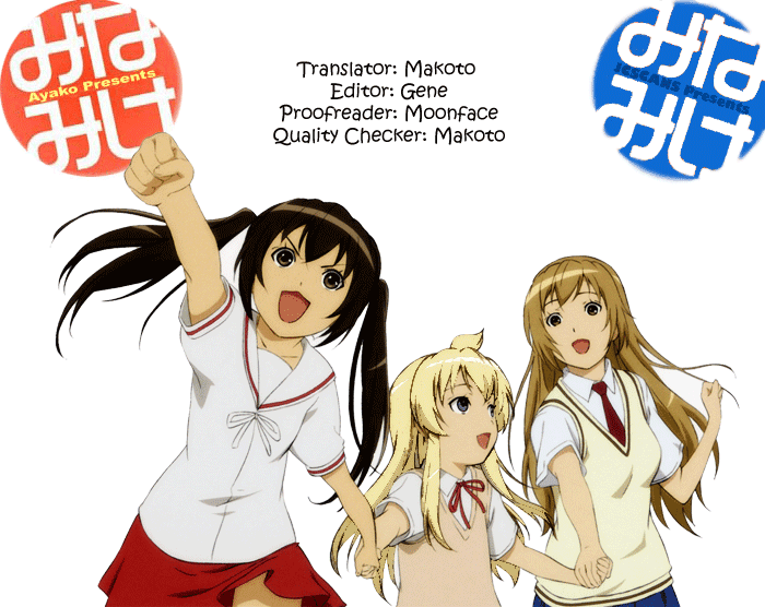 Minami-ke - Chapter 64