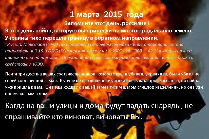 Реформы в Украине - полное издевательство, - Путин - Цензор.НЕТ 1240
