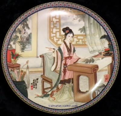 Hsi-chun plate Imperial Jingdezhen Porcelain
