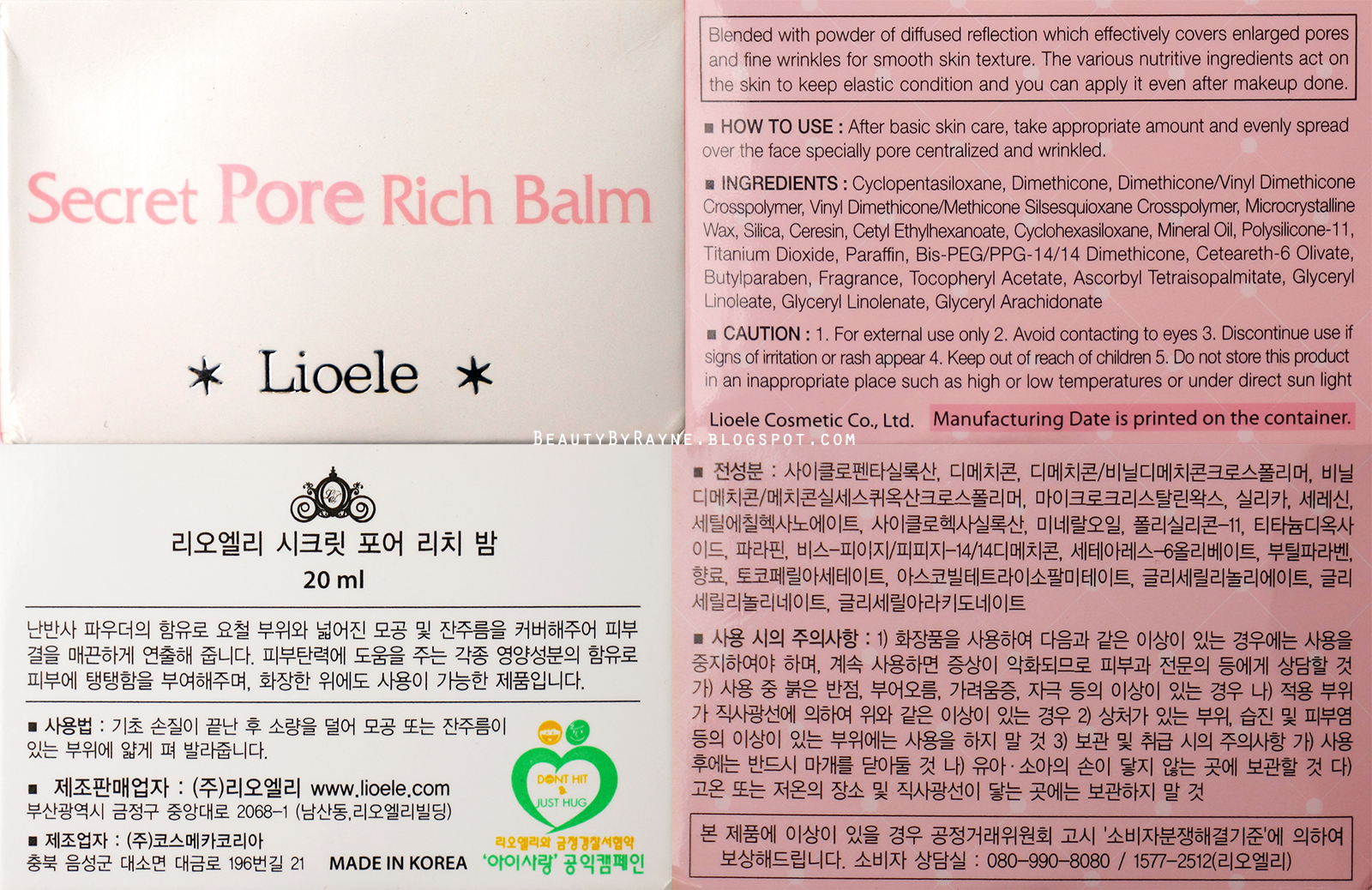 Lioele Secret Pore Rich Balm Box Ingredients