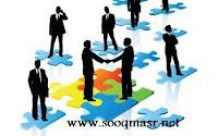 الاتفاقيات التجارية,الاتفاقيات التجارية بين مصر والدول الاخري,الشحن,الجمارك,الاستيراد,التصدير,سوق مصر