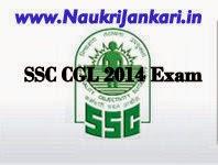 ssc cgl tips