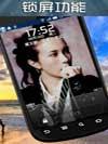 TTPod v3.8 English Android