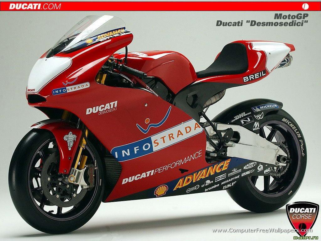 http://2.bp.blogspot.com/-HdGF6n9eb1Q/ToSWiShvLaI/AAAAAAAAHz0/znFaDYQ58PU/s1600/Motocycles_2-%253D%257Bobscurant1st%257D%253D-.jpg