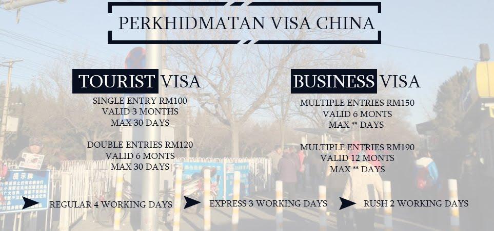 PERKHIDMATAN VISA CHINA