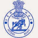 Kandhamal District Magistrate Office Vacancy 2014