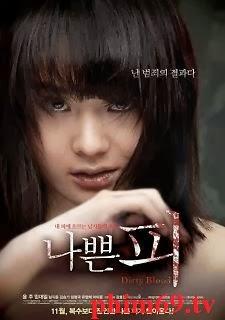 Huyết Nhục, Phim Sex Online, Xem Sex Online, Phim Loan Luan