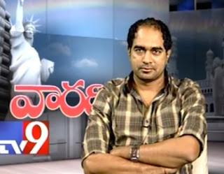 Director Krish in Varadhi Live Show