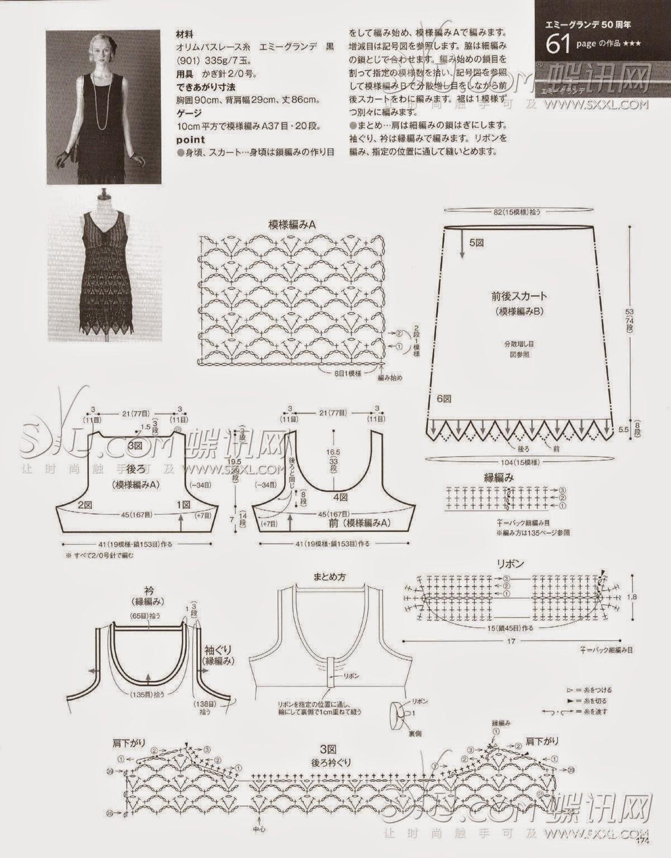 patrón tutorial vestido al crochet