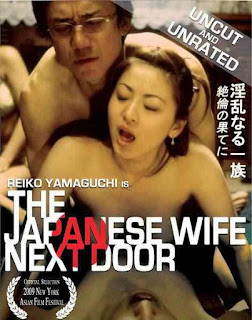 Download Free Adult Movies 18 The Japanese Wife Next Door Uncut Hardcore Hdrip 300mb