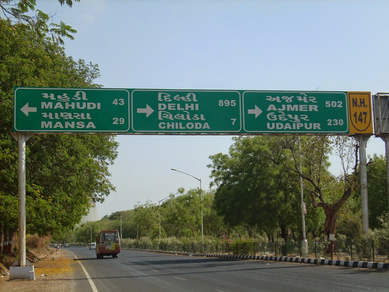 15 Interesting Facts About India S National Highways