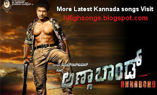anna bond Kannada movie poster