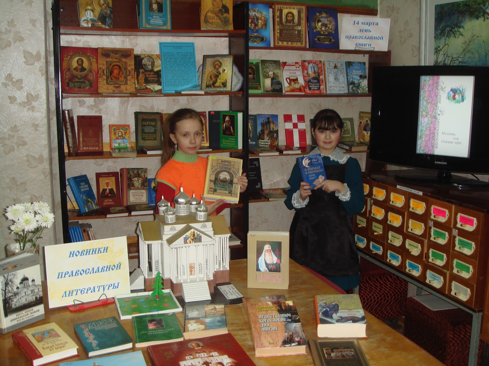 час знакомства с новыми книгами
