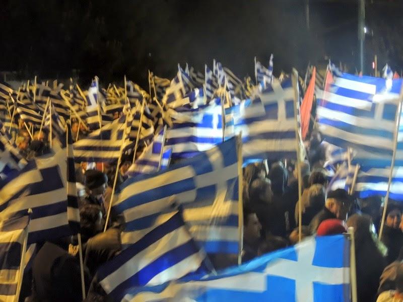 Τώρα στην Nerit Plus η χθεσινή συγκέντρωση της Χρυσής Αυγής ενάντια στον ρατσισμό κατά των Ελλήνων