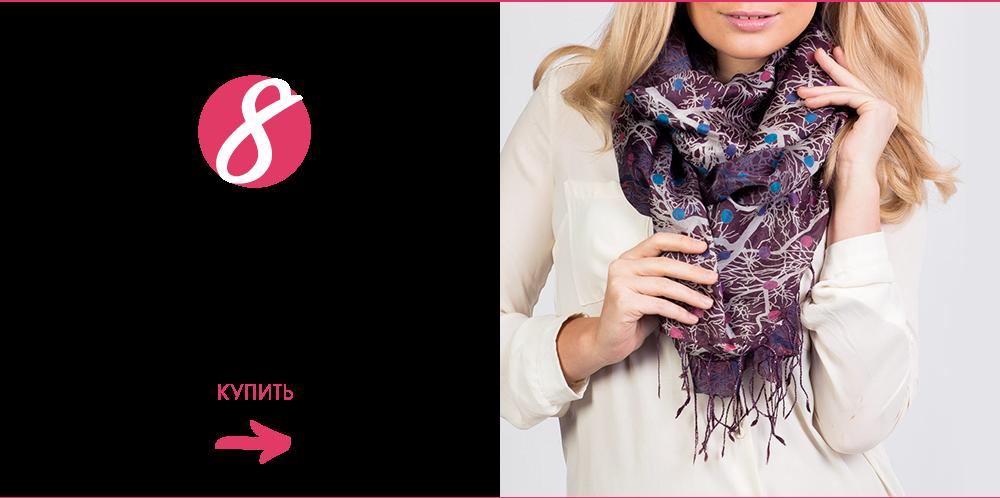Шелковый платок - универсальный аксессуар