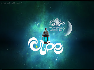 welcome Ramadan Moon Wallpaper