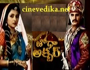 Jodha Akbar Episode 217 (15th Apr 2014)