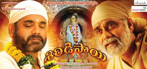 Download Sai Baba aarti - Shri Saibaba Sansthan Trust Shirdi