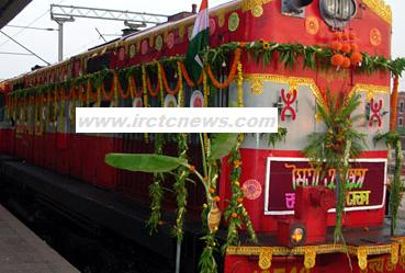 South Central Railway :: Bangalore - Assam Premium Special Trains