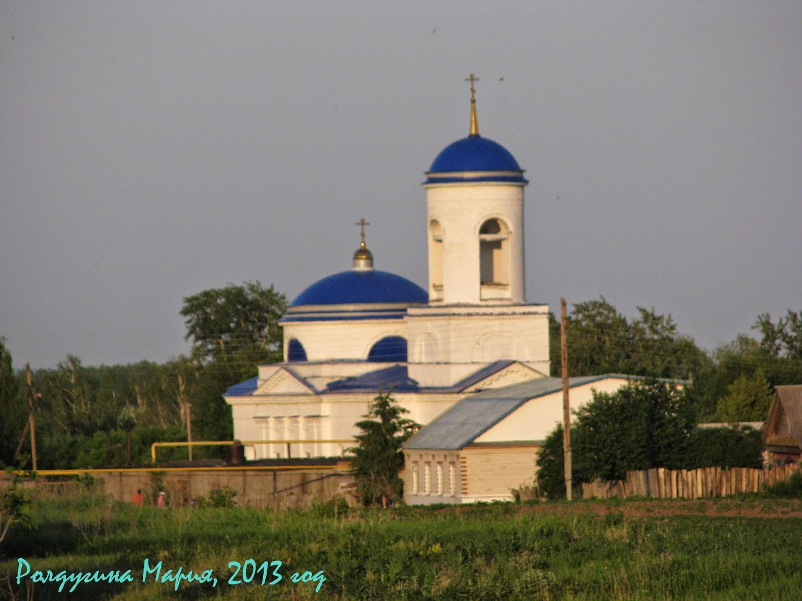 Татарстан фото