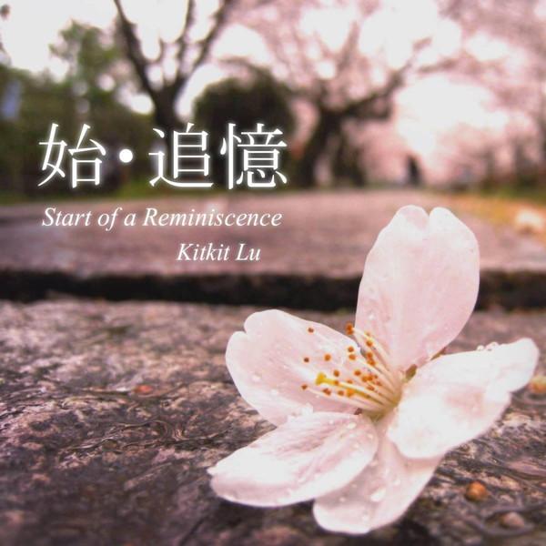 [Album] Kitkit Lu – 始・追憶 Start of a Reminiscence (2016.03.12/MP3/RAR)