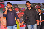 Kerintha audio platinum disk function-thumbnail-12