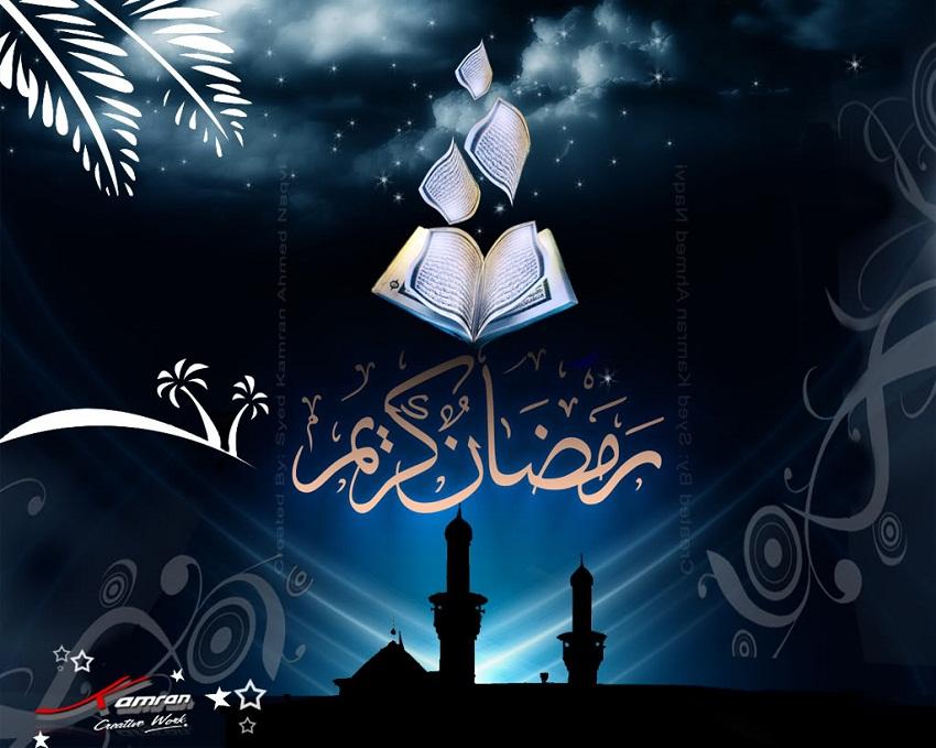 Hd Ramadan karim cards with a holy book