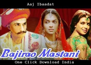 Aaj Ibaadat Song Lyrics