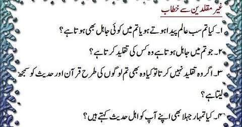 ilm ek lazawal dolat hai Search results of ilm ek lazawal dolat hai in urdu mazmoon : .
