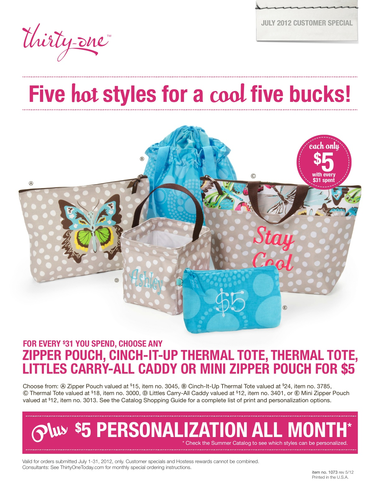 Thirty One Bags July 2013 Special 2015 | Personal Blog