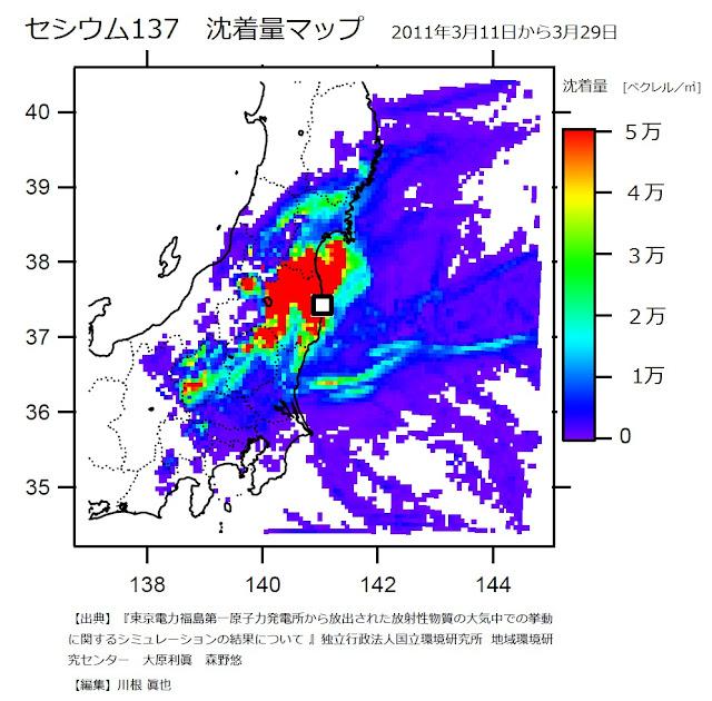 セシウム137 沈着量マップ 2011年3月11日から3月29日(ベクレル/㎡)