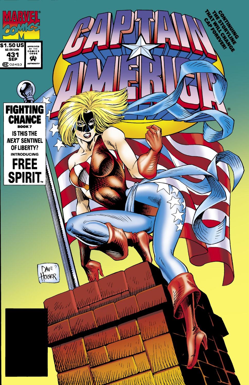 Captain America (1968) Issue #431 #381 - English 1