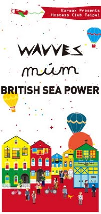 Hostess Club Tapei : Wavves ∙ Múm ∙ British Sea Power 2013.06.11