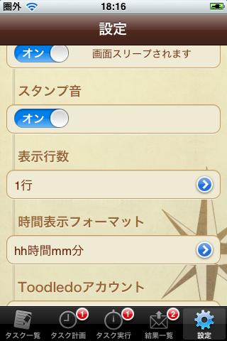 設定 IMG_0015