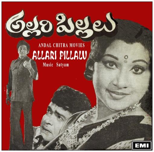 Allari Pillalu Telugu Mp3 Songs Free  Download  1979