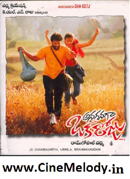Anaganaga Oka Roju Telugu Mp3 Songs Free  Download -1997