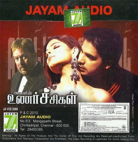 latest hindi movies download